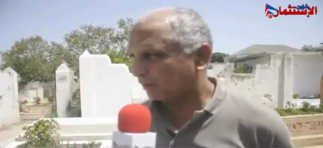 شهادة في حق المرحوم مصطفى ساجد يوم 11 غشت 2018 بمقبرة الشهداء بالدار البيضاء من طرف السيد عزيز حسن رئيس سابق لجماعة سباتة