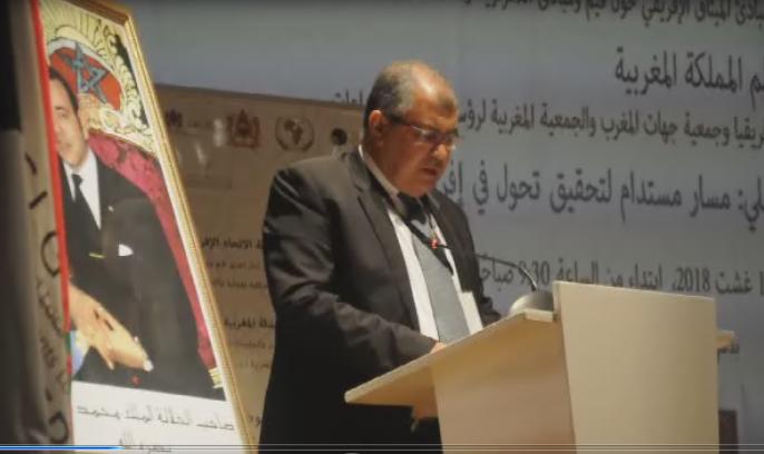 كلمة السيد محمد عواد ممثل جمعية جهات المغرب