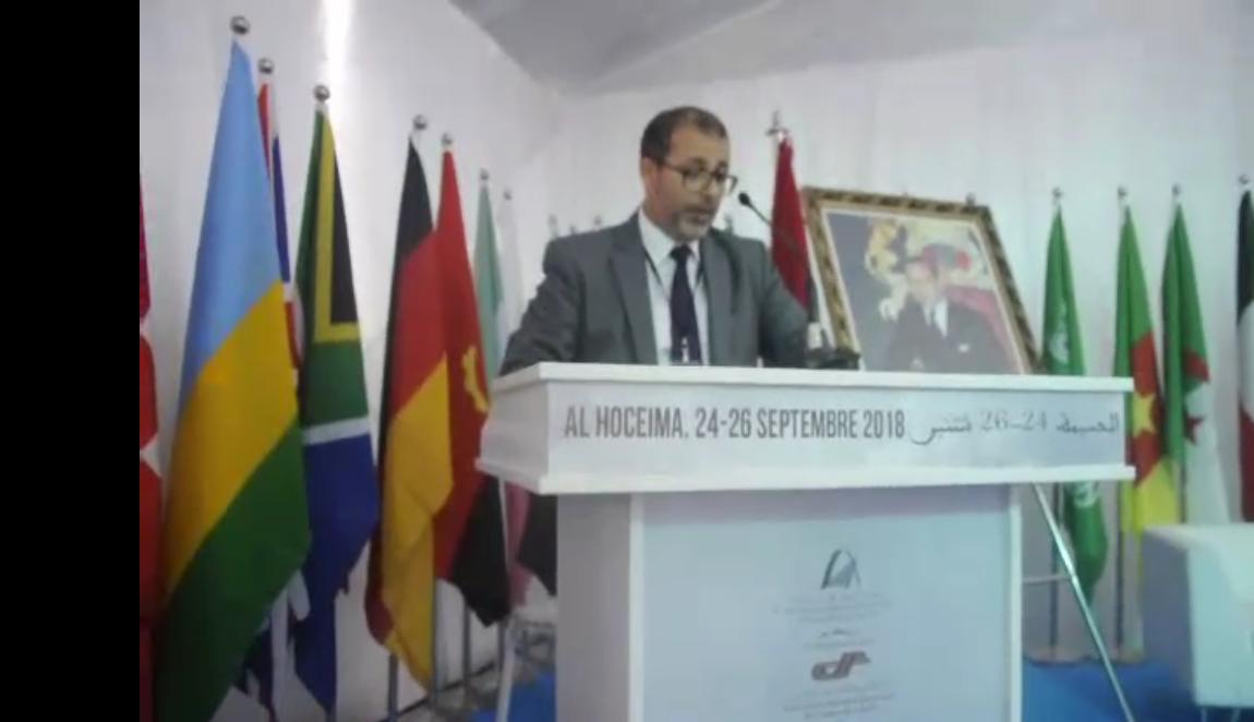 برقية مرفوعة إلى ملك المغرب بصوت المدير محمد المؤذن .