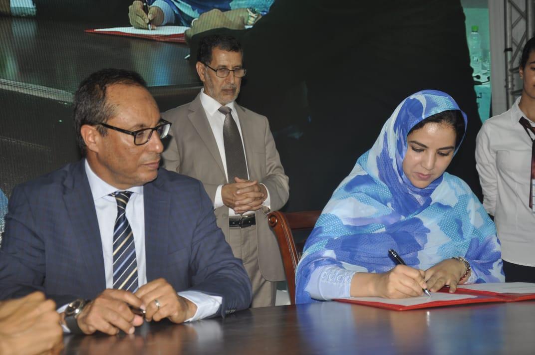 كلمة السيد الوزير عمارة عبدالقادر بالمؤتمر العاشر بالحسيمة ...