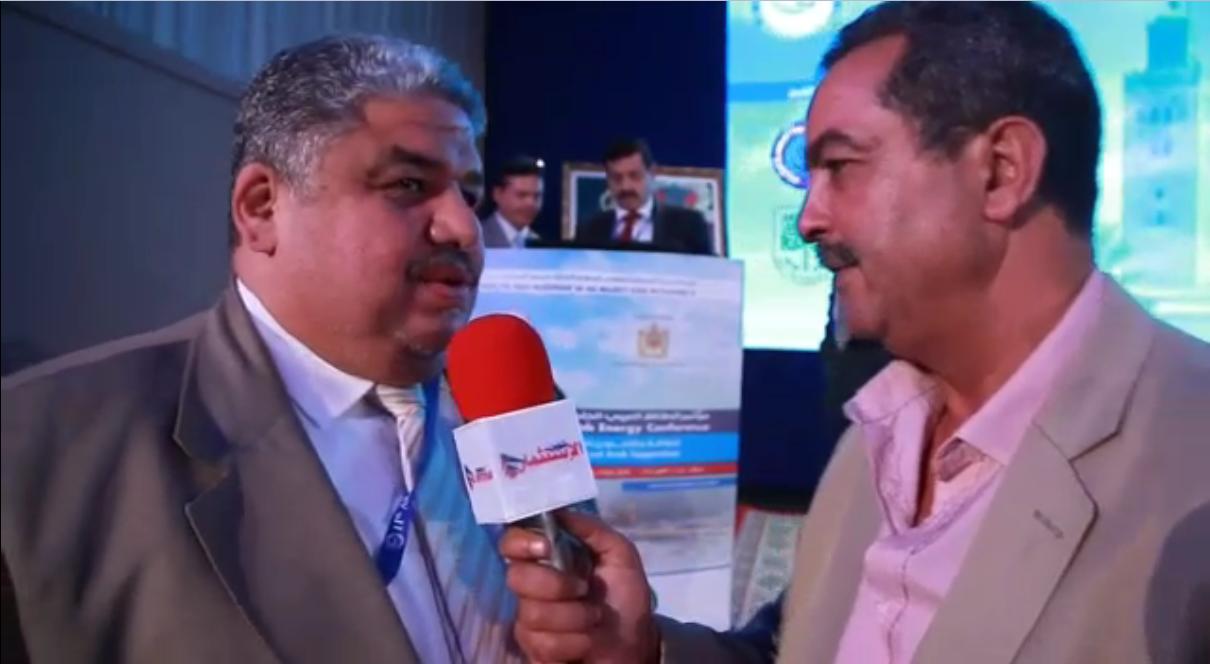 مؤتمر الطاقة العربي الحادي عشر
